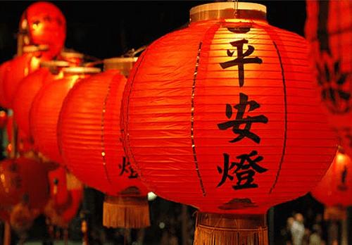 Bisnis Lampu Lampion